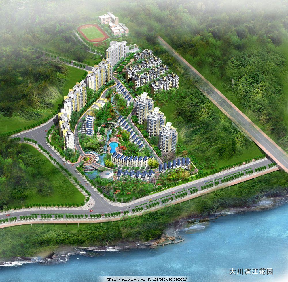 滨江花园小区建筑鸟瞰图片