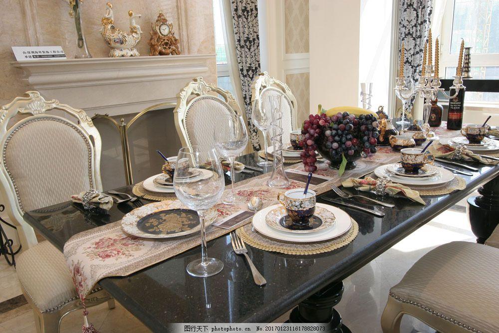 室内设计 室内设计效果图 时尚家居 餐厅装潢设计 欧式风格 餐桌 室内