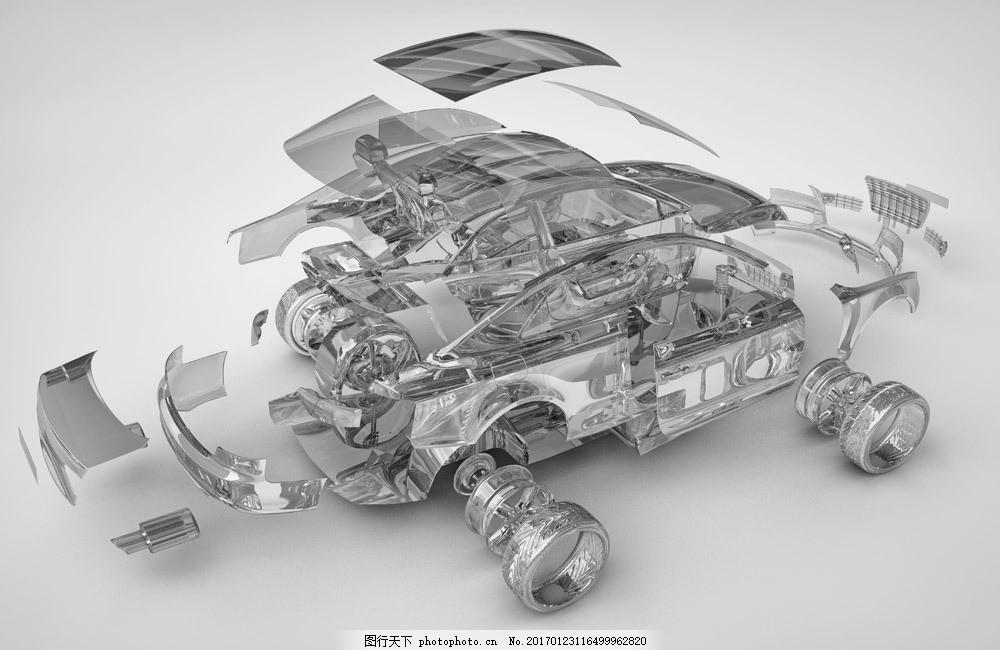 汽车零件结构图片
