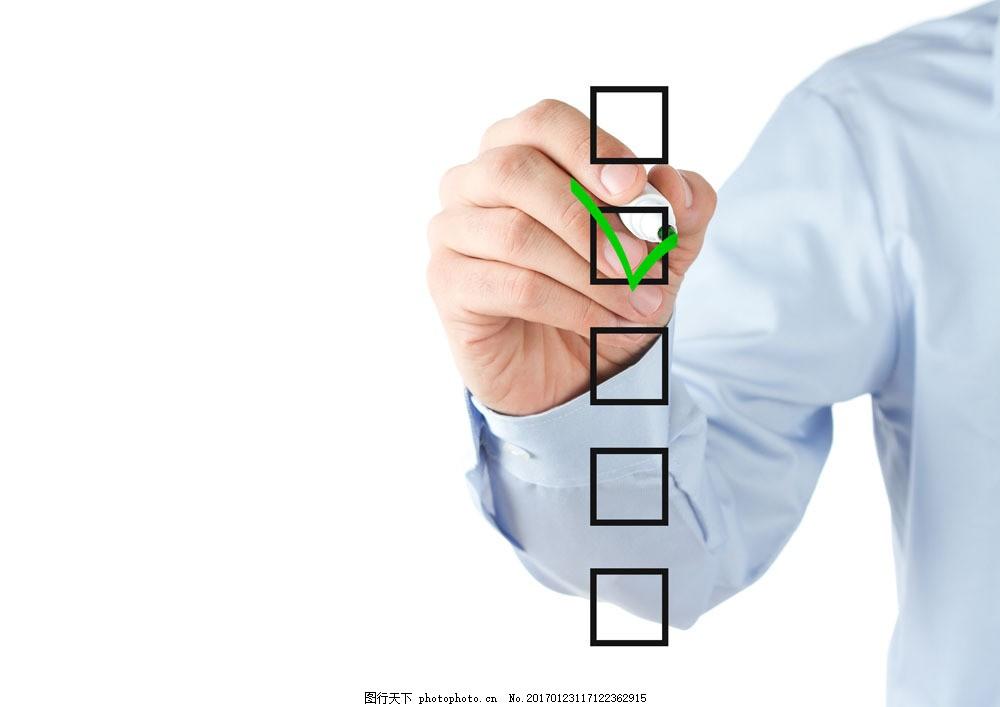 打对号的人物 打对号的人物图片素材 方框 绿叶 清单 其他类别