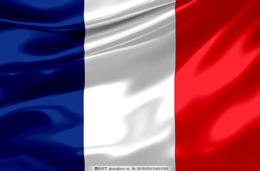 法国国旗设计素材图片