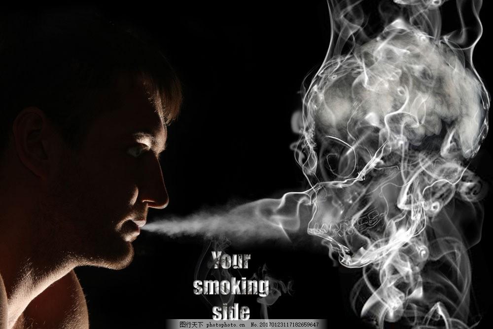 吸烟 烟雾 骷髅 吸烟有害健康 烟圈 戒烟 公益广告 其他类别 生活百科