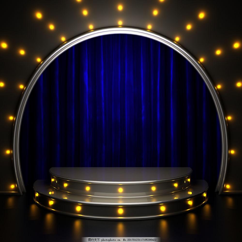 蓝色舞台幕布背景 蓝色舞台幕布背景图片素材 舞台背景 舞台灯光