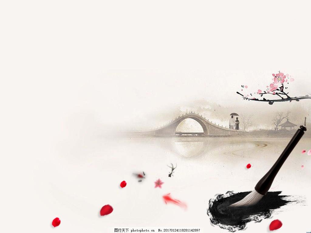 中国风背景素材 中国风 古风 花瓣 梅花 毛笔 墨迹 小桥 唯美 浪漫