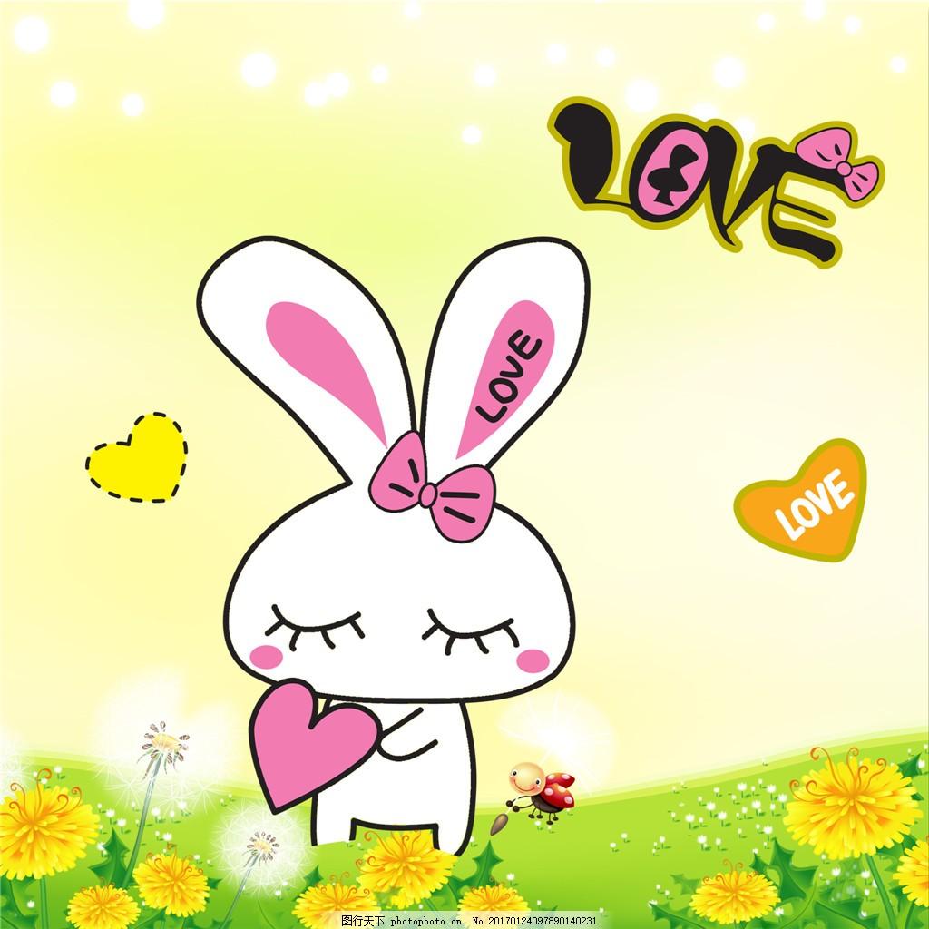 可爱卡通小白兔装饰画 可爱 卡通 小白兔 野外 采花 装饰画 爱心