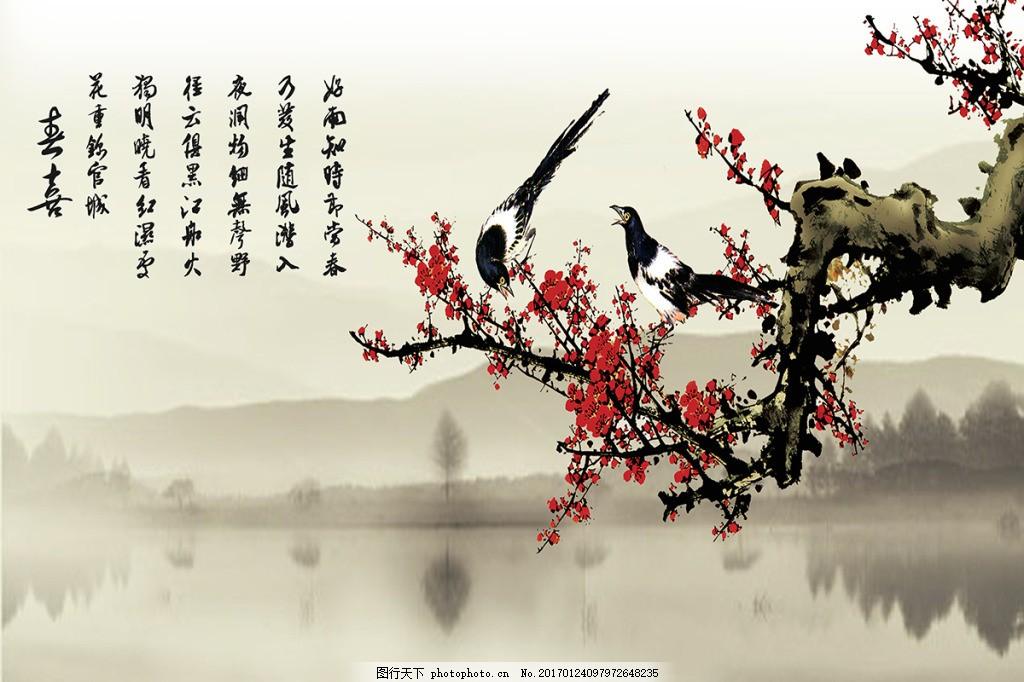 中国画背景墙 室内装饰 背景画 中国风 梅花 美术 水墨