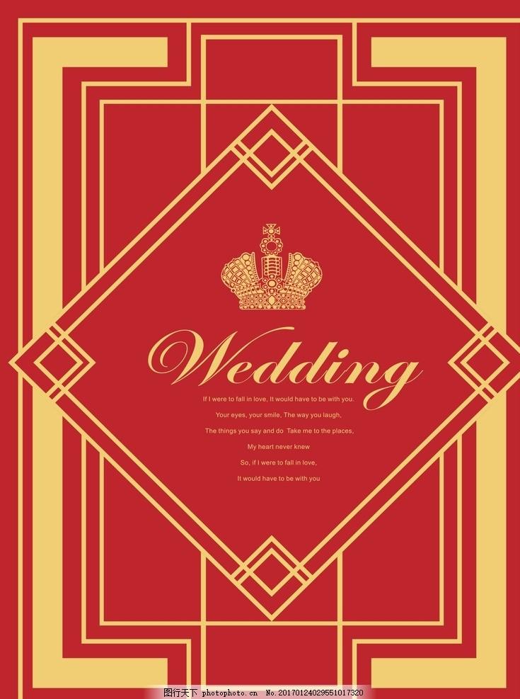 红色婚礼背景 字母 缩写 英文 欧式花纹 皇冠 条纹 金色 婚庆