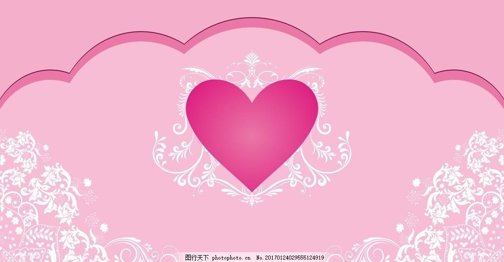 婚宴背景 粉色 欧式花纹 心形 立体 花瓣型 婚礼背景板 角花 欧式