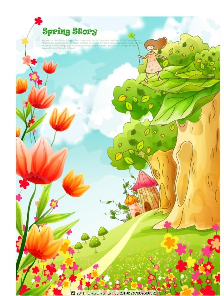 精致插画 花纹 手绘 背景底纹 儿童 卡通 儿童手绘 卡通画 儿童画