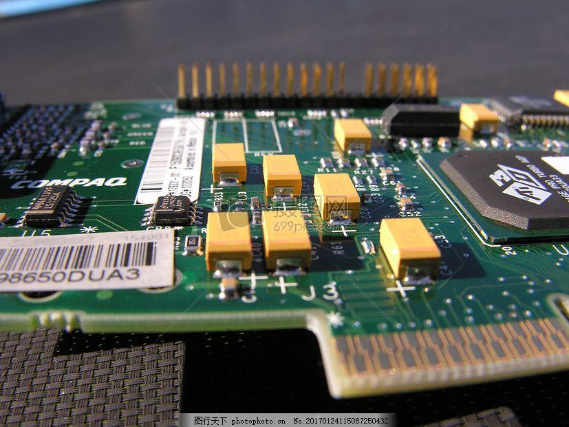 电路板 计算机 技术 芯片 板 电路 硬件 电子产品     红色 jpg
