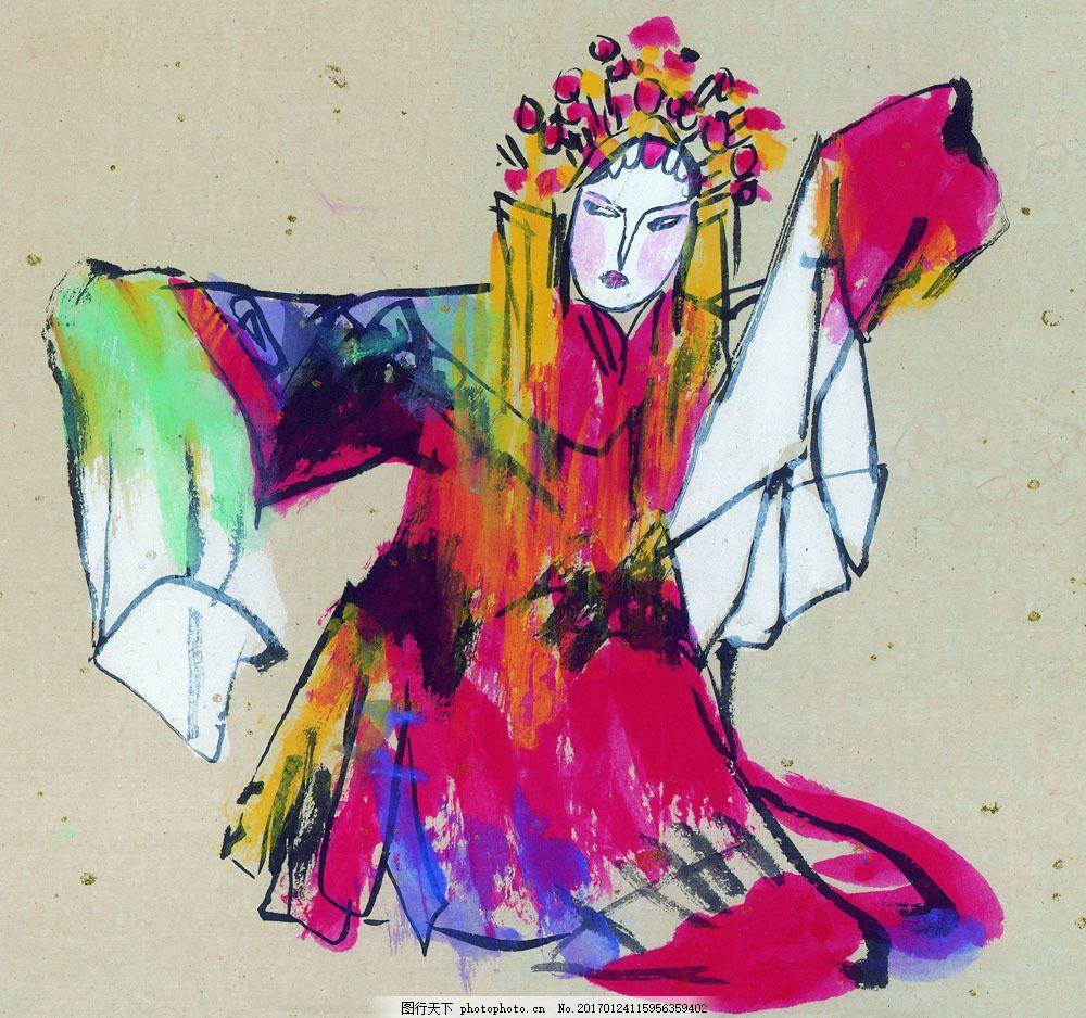 京剧人物 京剧人物图片素材 游泳 水彩画 水墨画 古代人物 水彩人物