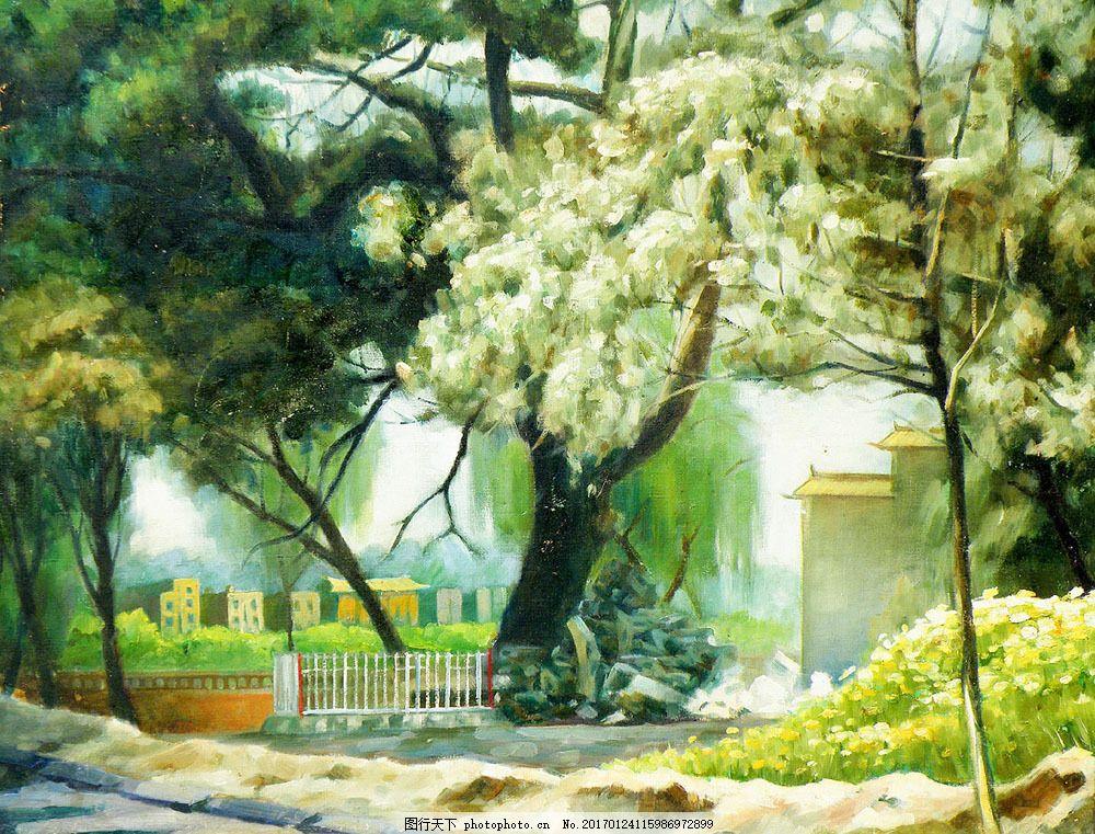 花园树木风景油画图片素材 花园树木风景油画 油画风景写生 油画艺术