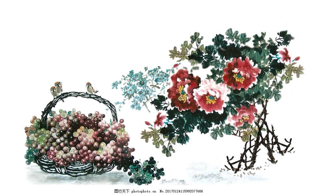 牡丹与葡萄 牡丹与葡萄图片素材 中国画 绘画艺术 装饰画 竹篮