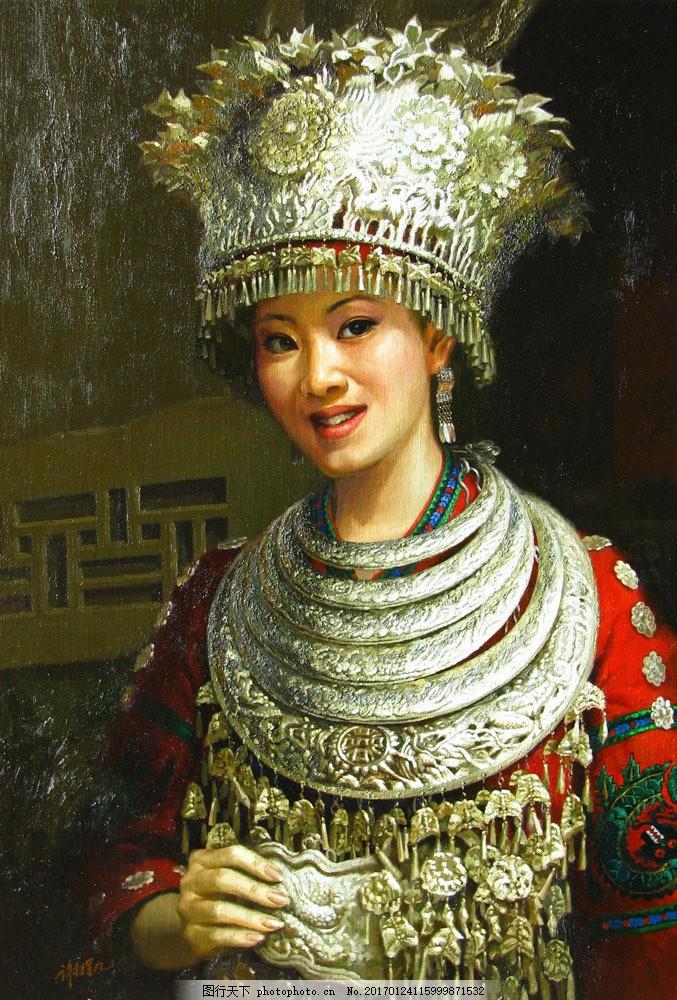 苗族美女油画 苗族美女油画图片素材 绘画艺术 油画写生 油画人物