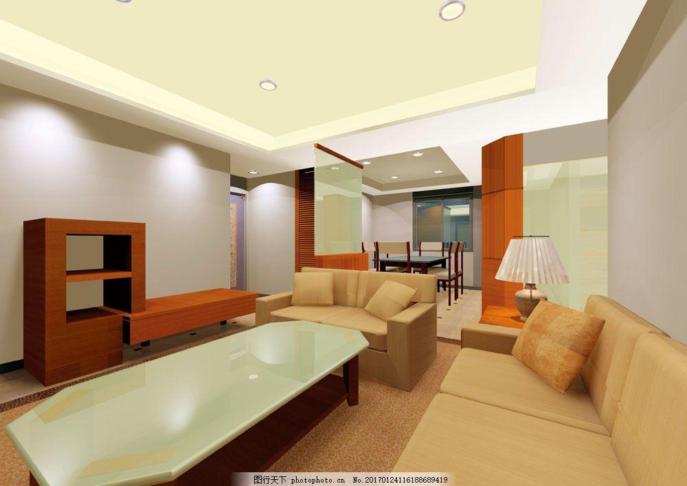 室内装潢设计效果图图片