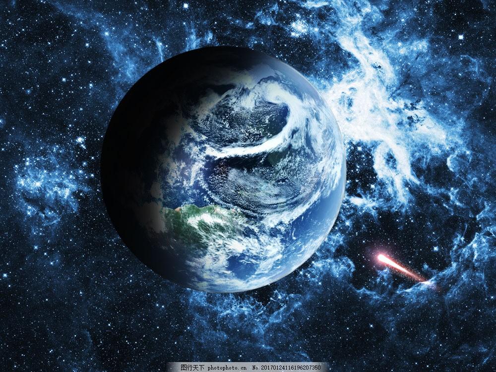 陨石撞击地球图片素材 陨石撞击地球 流星 地球 太空中的地球 宇宙