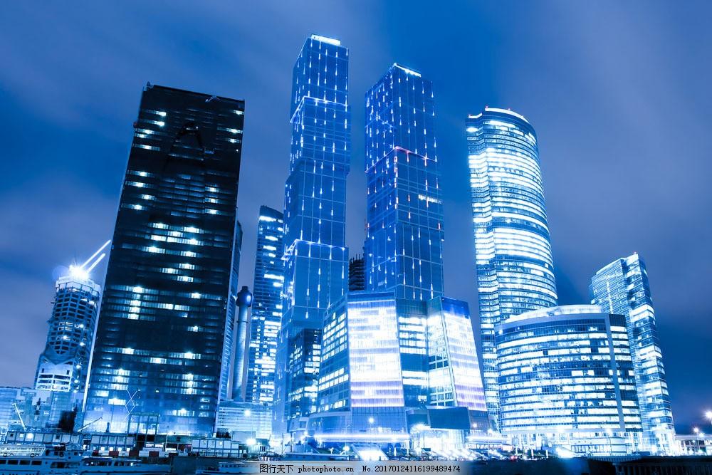 夜晚的高楼 夜晚的高楼图片素材 天空 建筑物 灯光 城市风光 环境家居