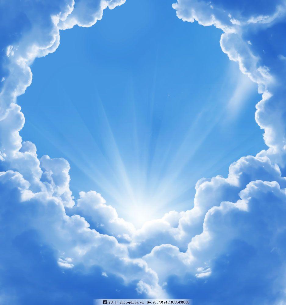 蓝天白云 天空 蓝色天空 云朵 阳光 太阳 蓝天白云 风景图片 图片素材