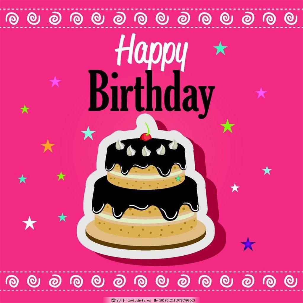 卡通生日蛋糕卡片设计图片