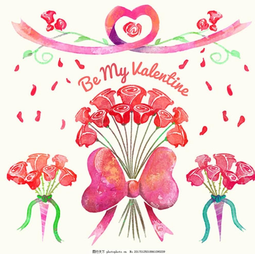 手绘水彩情人节玫瑰花束