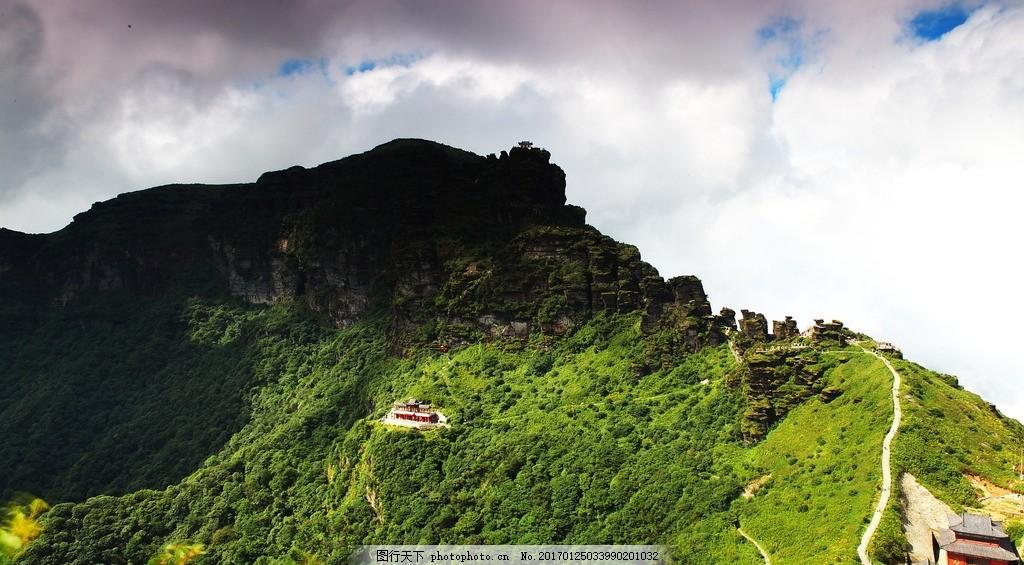 唯美 风景 风光 旅行 自然 贵州 梵净山 山 山景 梵净山景区 摄影