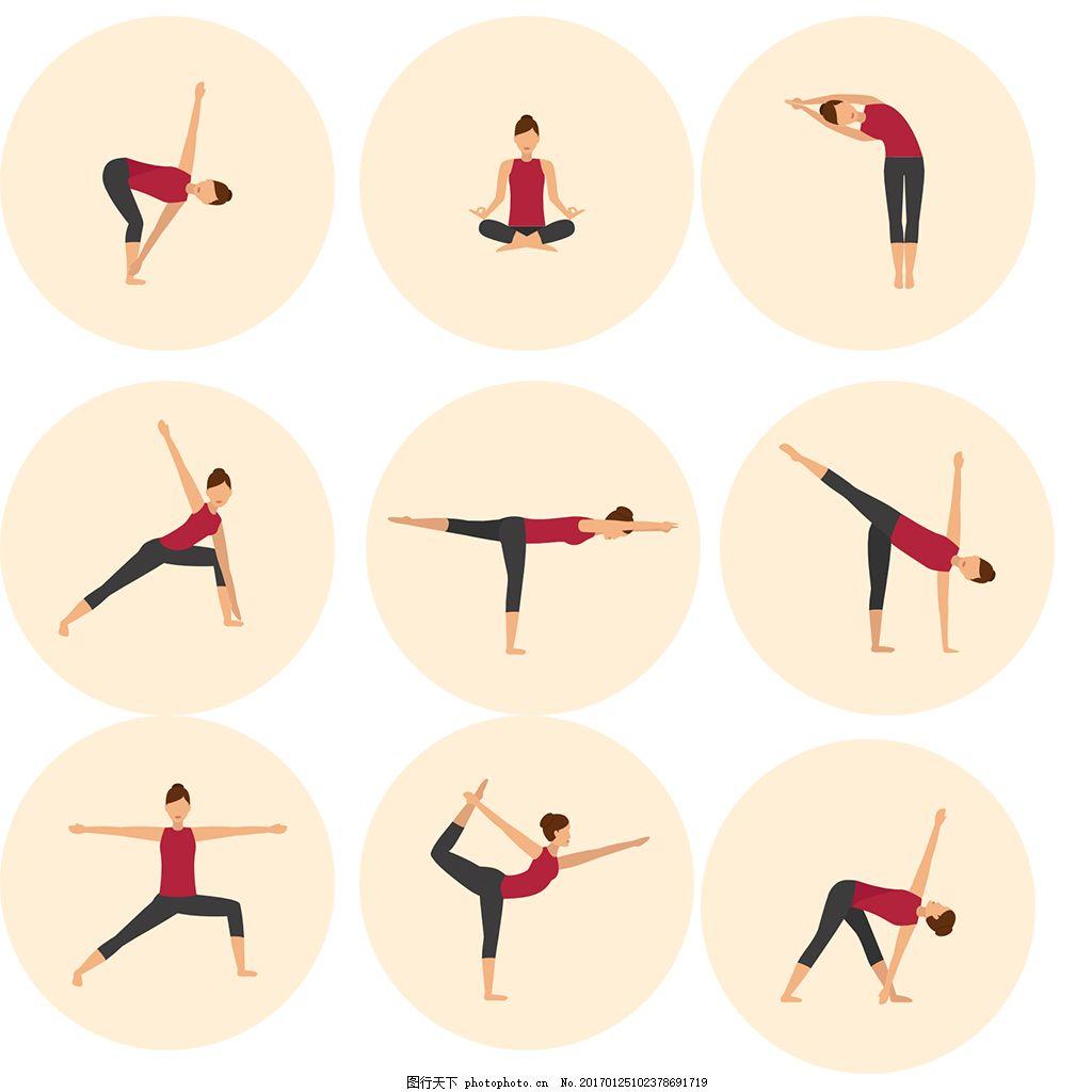 瑜伽icon图标 扁平 手绘 单色 多色 简约 精美 可爱 商务