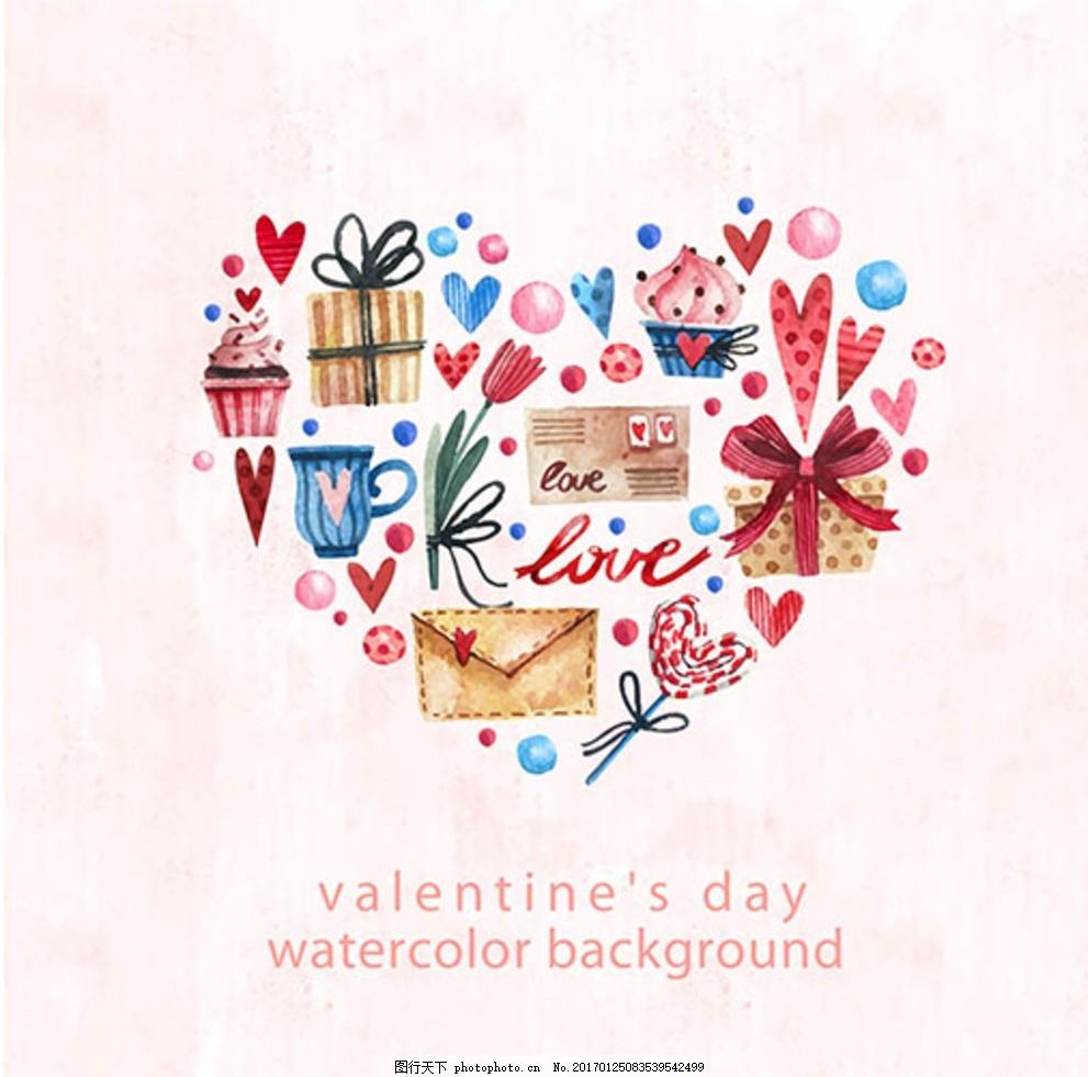 手绘水彩情人节元素