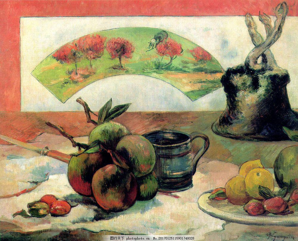 水果油画图片