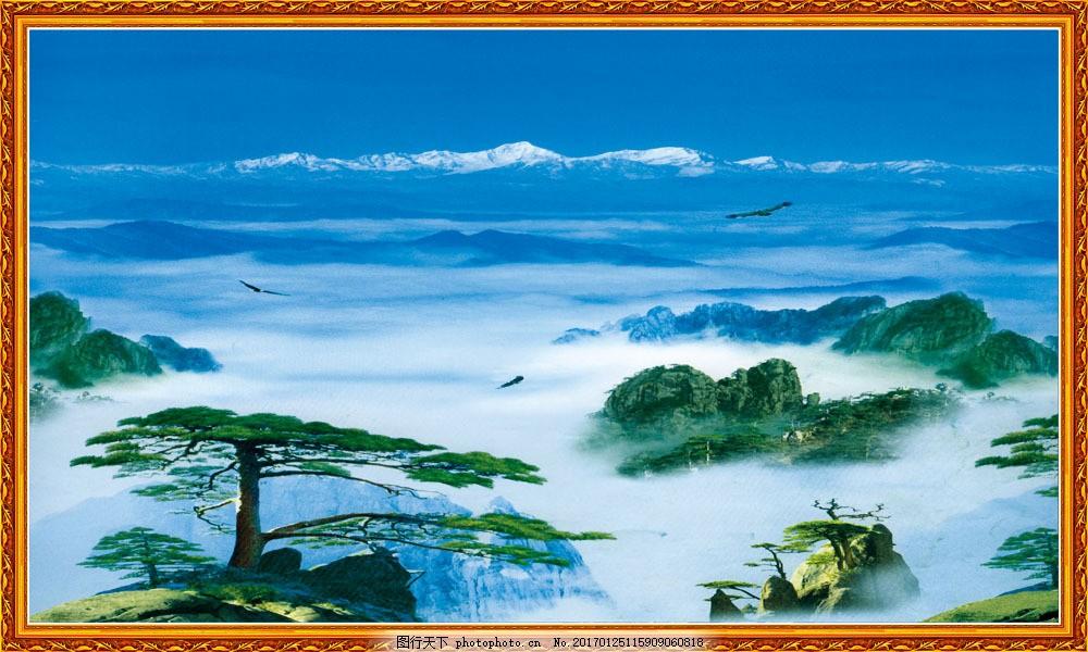 自然风景画 自然风景画图片素材 迎客松 飞鸟 白云 高山 水墨画