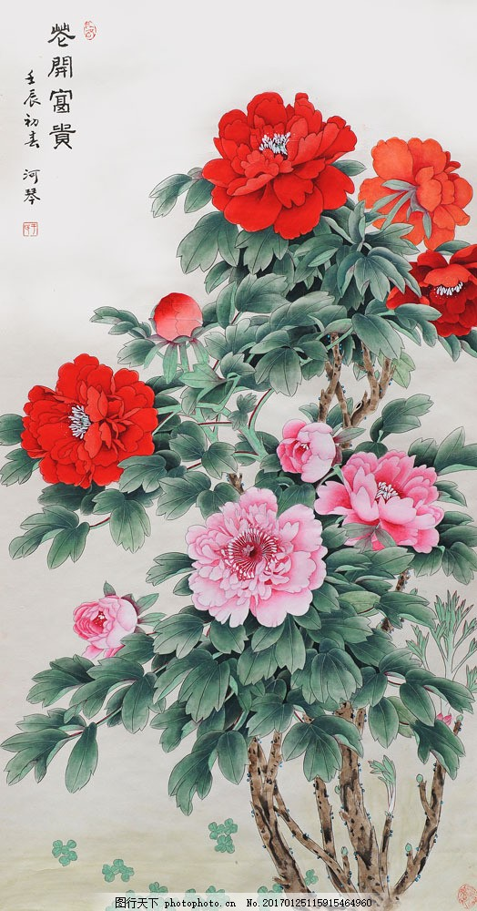 牡丹中国画图片