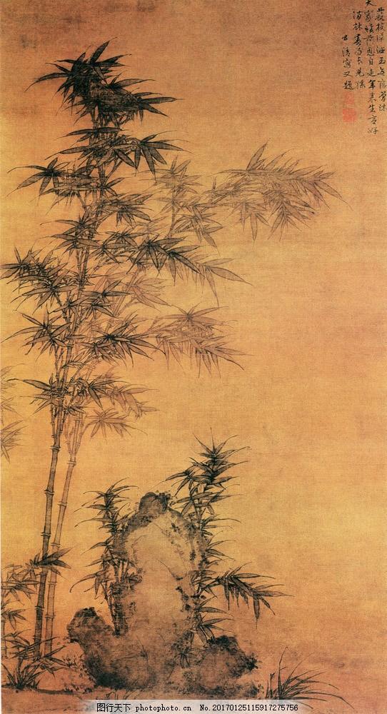 水墨竹子风景画图片素材 国画风景写意 竹子 假山 山水画 水墨风景画