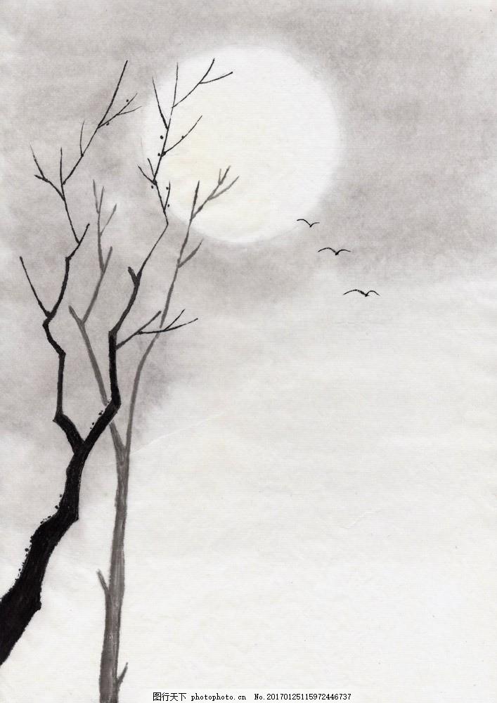 枯树大雁图 枯树大雁图图片素材 国画风景写意 山水画 水墨风景画