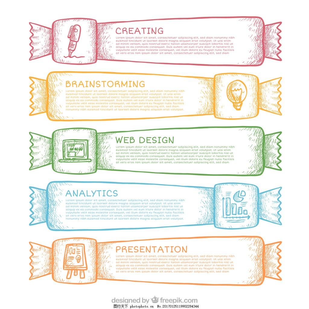 创意简约彩色标签素材 矢量 元素 欧式 小标签 书签