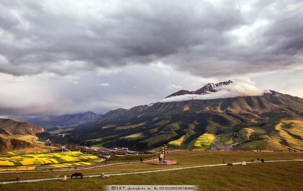 祁连山 唯美 风景 风光 旅行 自然 青海 祁连山区 美丽祁连山