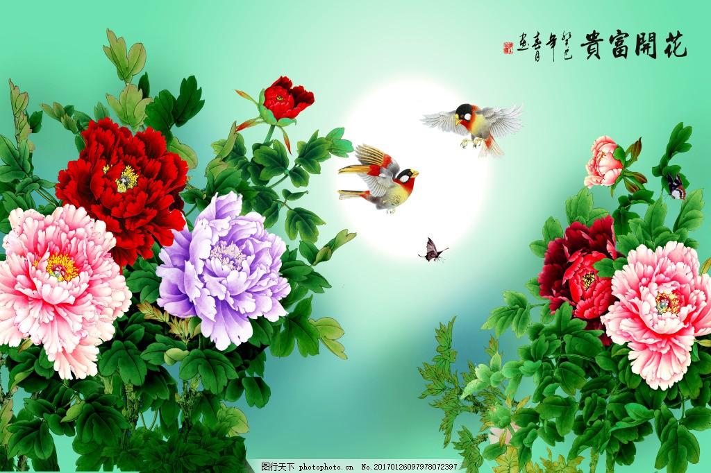 牡丹花卉装饰画 背景 壁纸 风景 高分辨率图片 高清大图 建筑