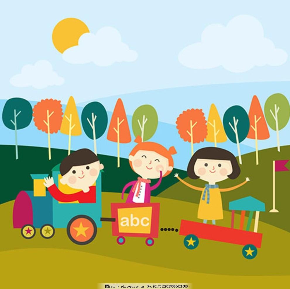卡通儿童节快乐玩小火车的孩子 宝宝 宝贝 婴儿 幼儿园 小学生