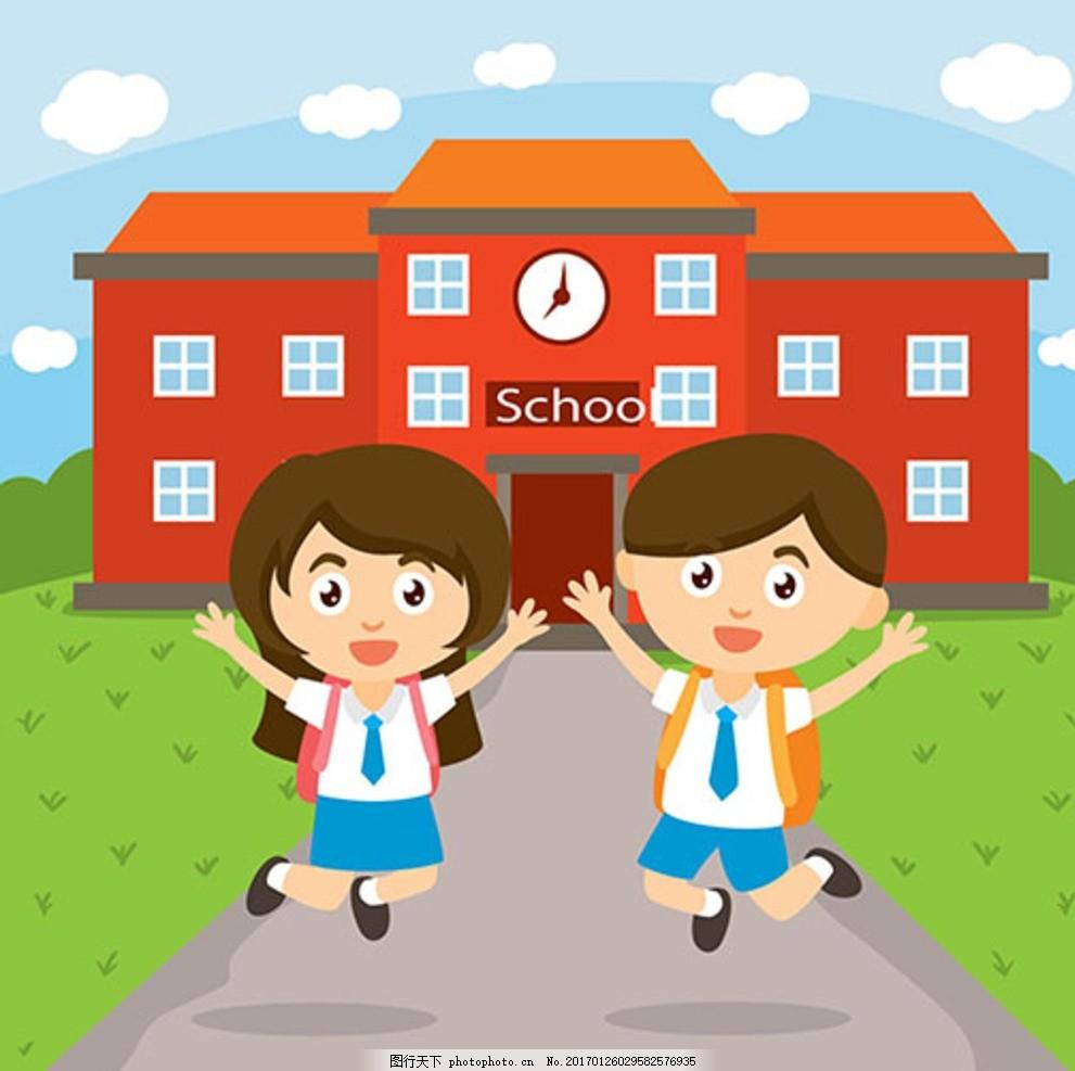卡通儿童节快乐上学的孩子 宝宝 宝贝 婴儿 儿童 孩子 幼儿园 小学生