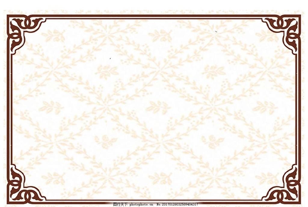边框相框图框 奖状 图框荣誉表彰 背景 白色 奖励 奖状模板素材