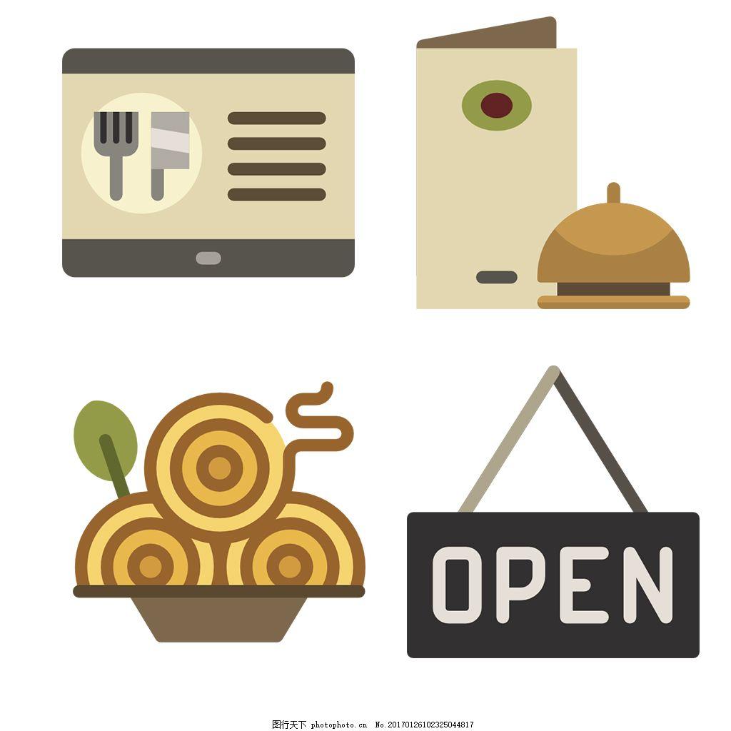 可爱美食icon图标