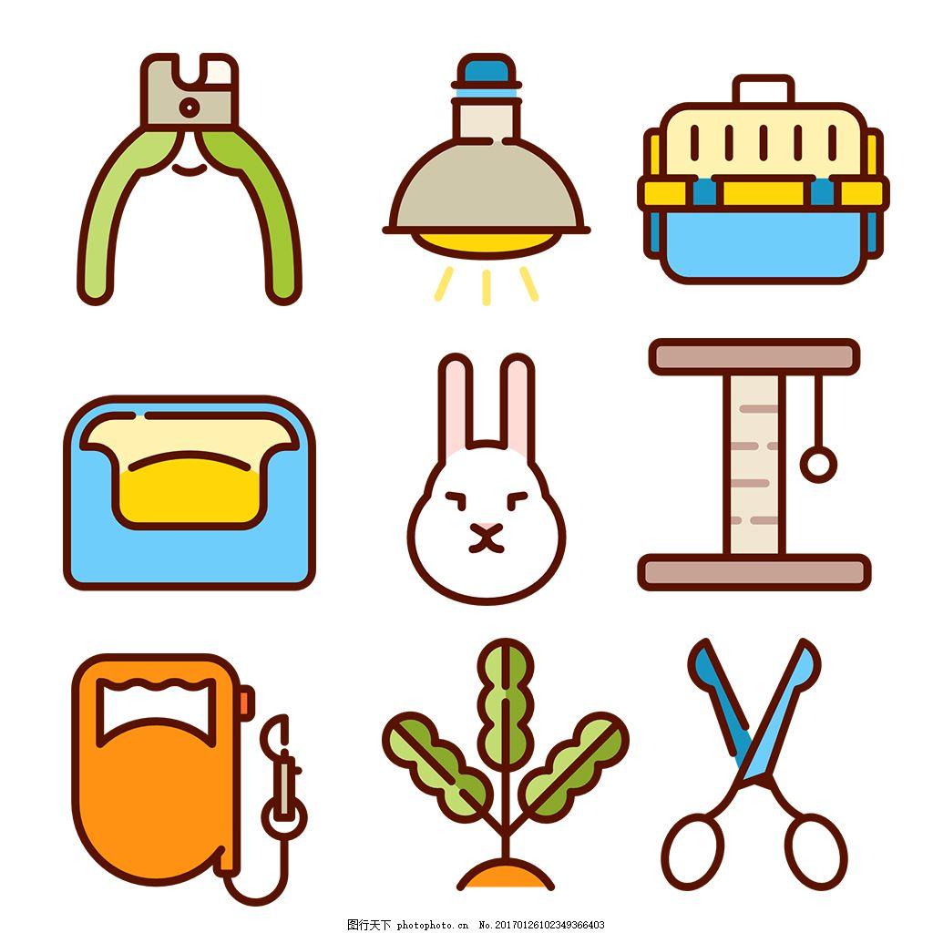 可爱icon图标 扁平 手绘 单色 多色 简约 精美 可爱 商务 圆润 方正