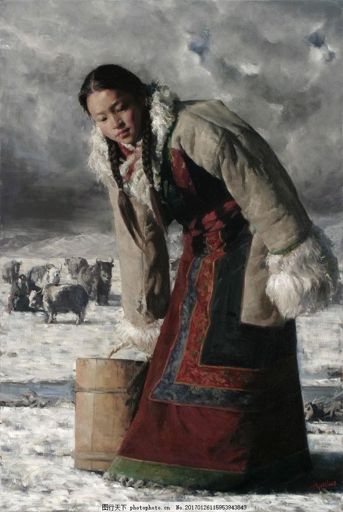 藏族姑娘油画肖像图片素材 藏族姑娘 西藏美女油画肖像 人物肖像画