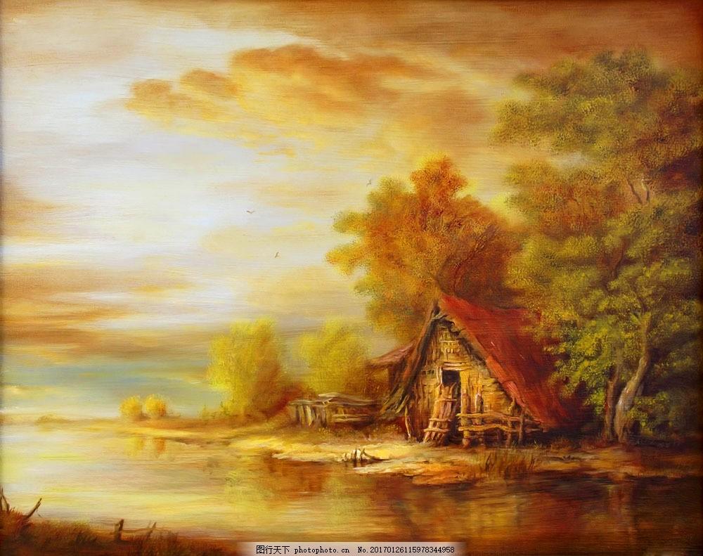 油画房屋风景图片