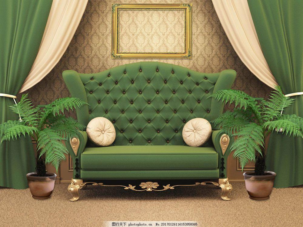绿色欧式沙发 绿色欧式沙发图片素材 抱枕 盆景 帷幕 壁纸 地毯