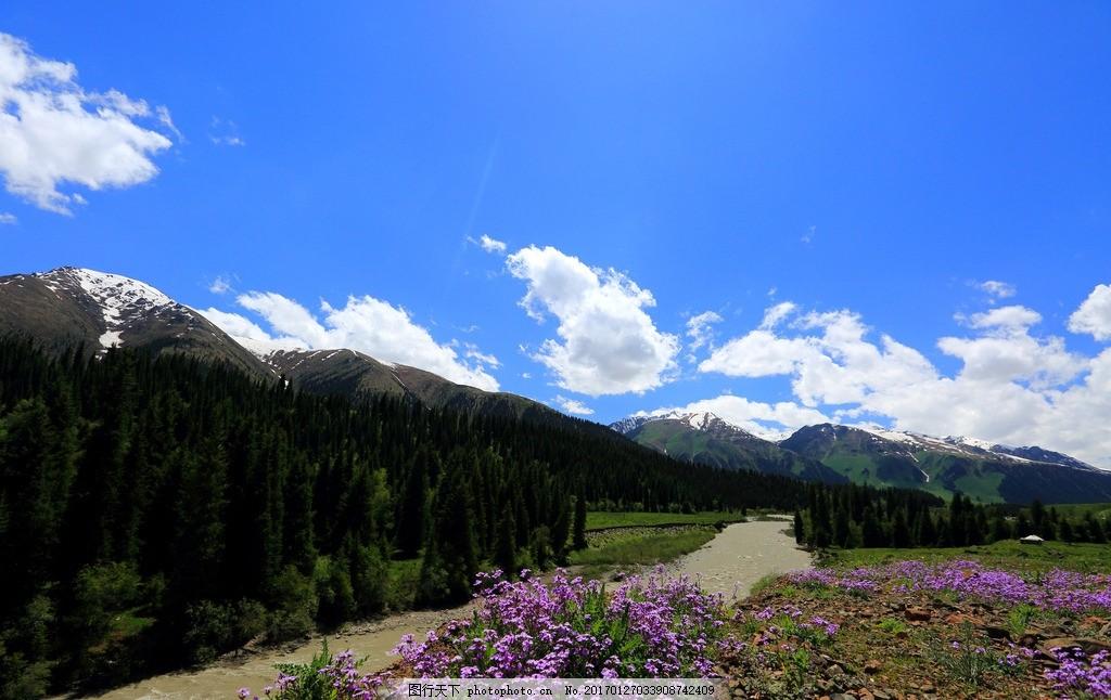 唯美 风景 风光 旅行 自然 新疆 天山 山 天山山脉 山脉 摄影 旅游
