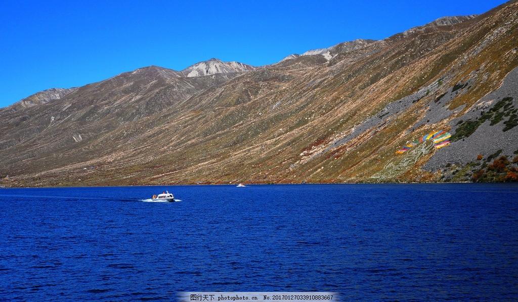 康定 唯美 风景 风光 旅行 自然 四川 美丽康定 秀美康定 康定山水