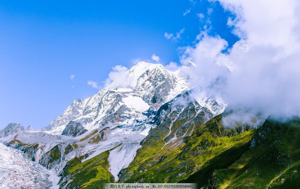 唯美 风景 风光 旅行 自然 四川 贡嘎雪山 雪山 摄影 旅游摄影 国内旅