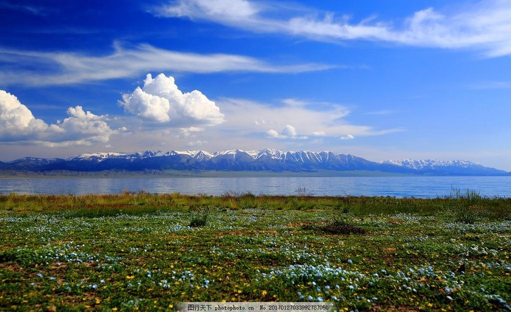 唯美 风景 风光 旅行 自然 新疆 天山 山 天山山脉 摄影 旅游摄影
