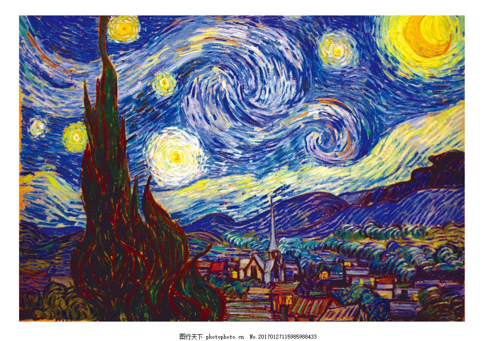 星空油画 星空油画图片素材 油画写生 风景油画 风景写生 绘画艺术