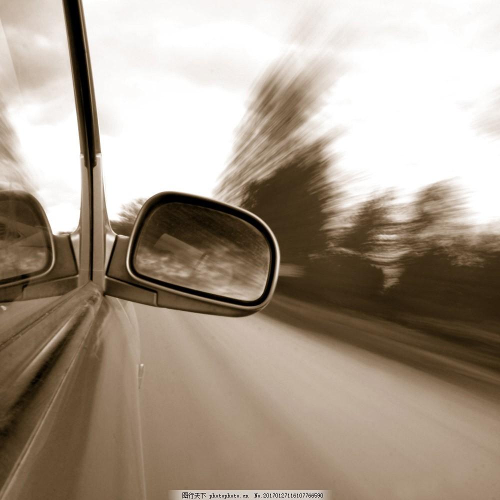 行驶中的汽车 行驶中的汽车图片素材 高速行驶 反光镜 道路 公路图片