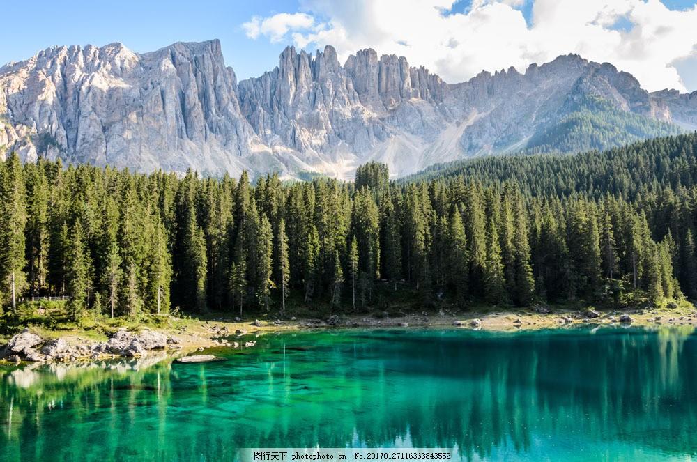 山水倒影 山水倒影图片素材 自然 植物 绿化 风景 自然景观 山水风景
